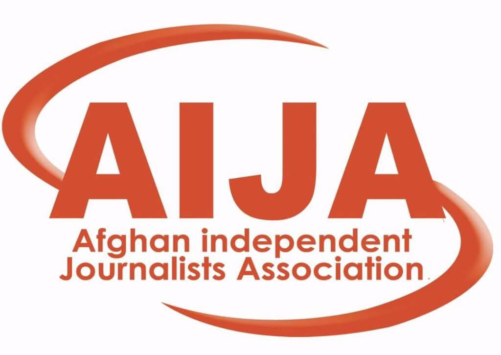 انجمن ژورنالیستان آزاد افغانستان