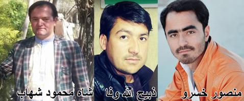منصور خسرو رییس - ذبیحالله وفا معاون - شاه محمود شهاب منشی
